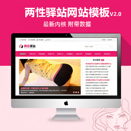 dedecms健康资讯unibet中文网