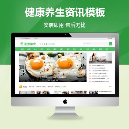 健康养生新闻资讯unibet中文网