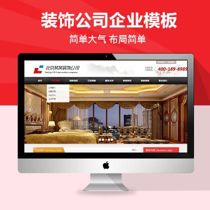 seo问答:百度会给哪些网站留一个好位置