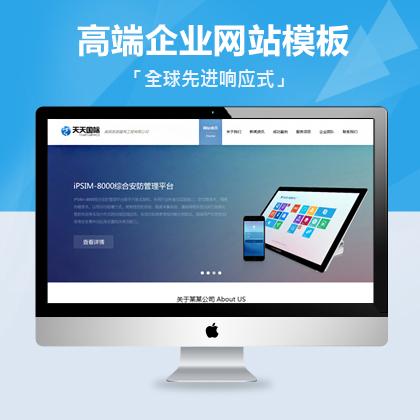 dedecms高端HTML5响应式unibet中文网