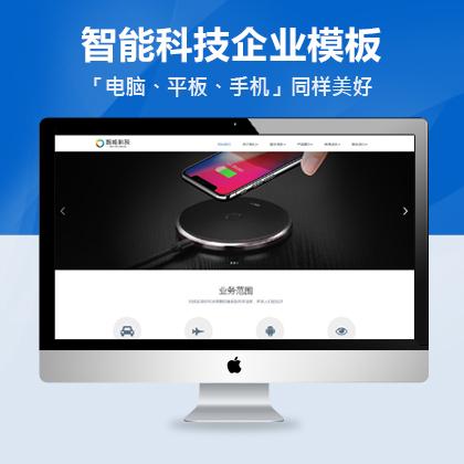 智能科技公司自适应unibet中文网