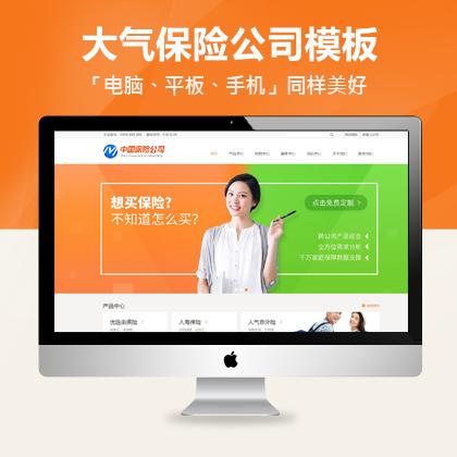HTML5商业保险公司unibet怎么样