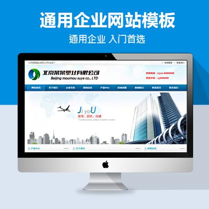 商场企业手机官网app主要功能