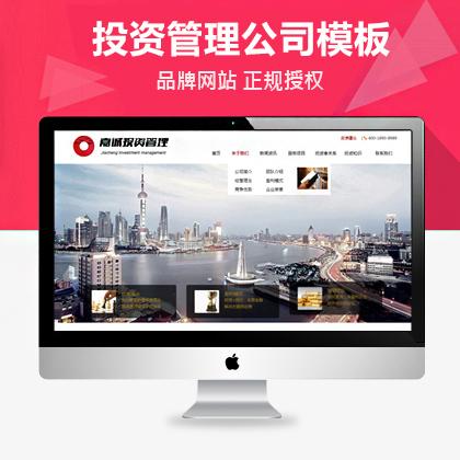 dedecms大气网站模板(二级