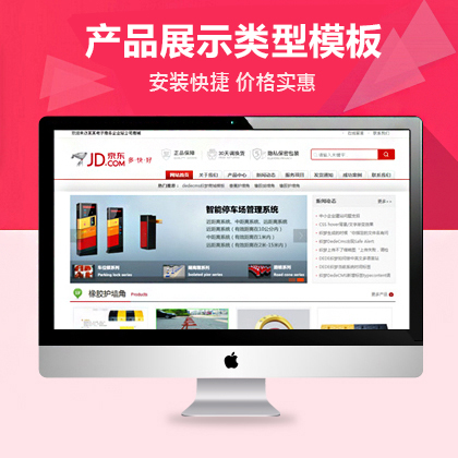 提高网站用户的粘度和品牌
