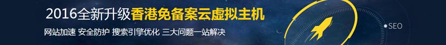 新手建网站教程_模板建站教程_快速入门