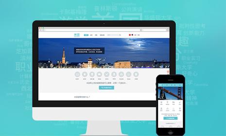 织梦仿站,织梦模板定制,仿站,企业网站仿制,响应式模板仿制