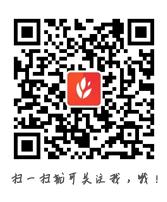 秀站网微信公众号