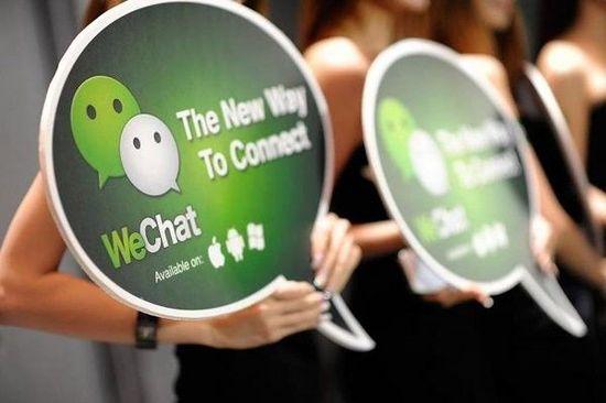 微信发展前瞻:腾讯计划推出微信语音销售