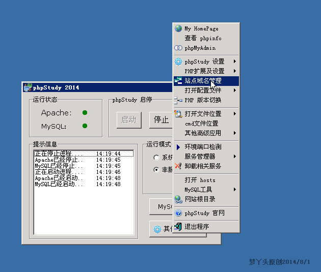 php include php_php 插入_虛擬主機評測網php源碼 php
