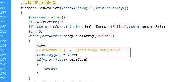 """织梦教程织梦cms后台设置关键词输入英文逗号"""",""""失效的解决办法"""