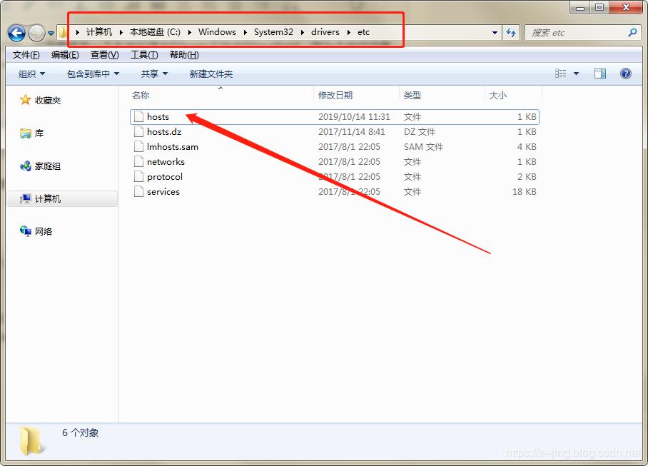 本地修改hosts文件,可以实现域名访问